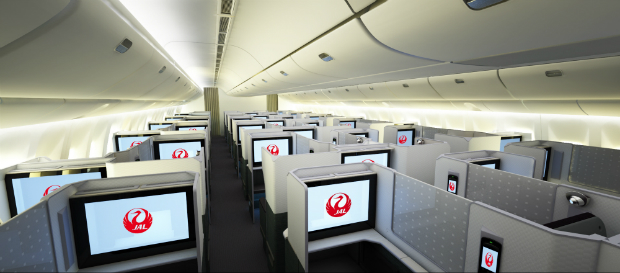 Best Business Class Airlines of 2014  Best Business Class Airlines of 2014 Japan air2