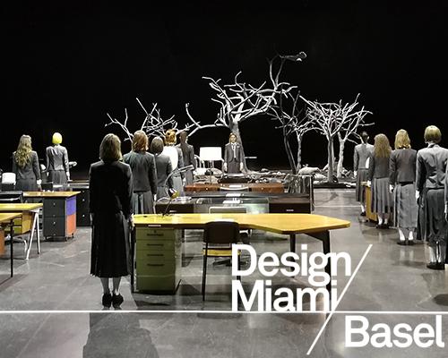 Design Events: Design Miami 2017 Design Miami Design Events: Design Miami 2017 Design Miami 2017 7