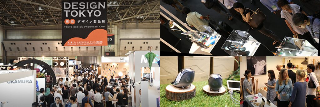 Design Events: What to Expect About Tokyo Design Week design events Design Events: What to Expect About Tokyo Design Week img main01 150929