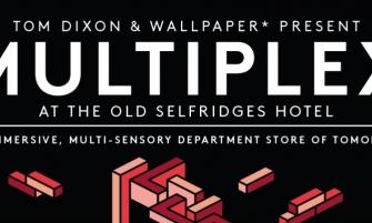 tom-dixon-presents-multiplex-at-london-design-festival-2015  Tom Dixon Presents Multiplex at London Design Festival 2015 tom dixon presents multiplex at london design festival 2015 335x201